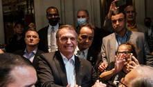 Bolsonaro diz que Brasil enfrenta crise hídrica com 'planejamento'