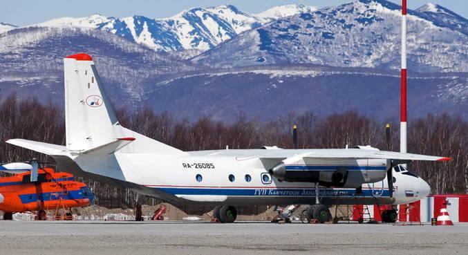 Restos de aeronave foram encontrados na Rússia