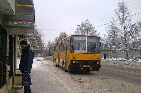 Incêndio ocorreu na região de Kursk