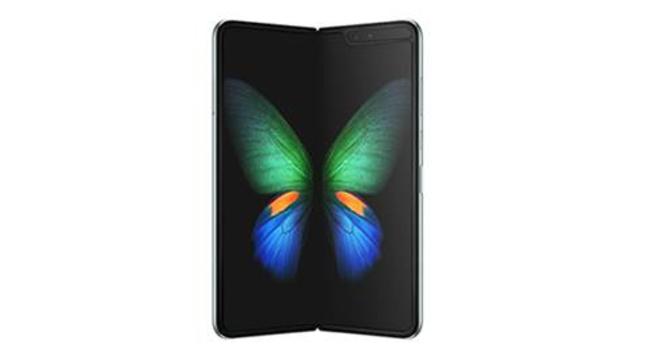 Galaxy Fold é o primeiro smartphone dobrável da Samsung