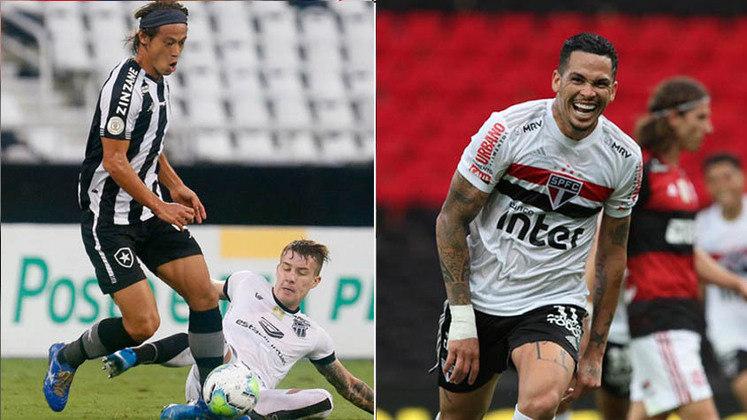 São Paulo x Botafogo - 18ª rodada: Foi adiado para a disputa do segundo jogo entre São Paulo e Fortaleza, pela Copa do Brasil.