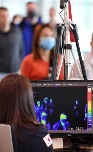 Coreia do Sul está fazendo escaneamento térmico de passageiros