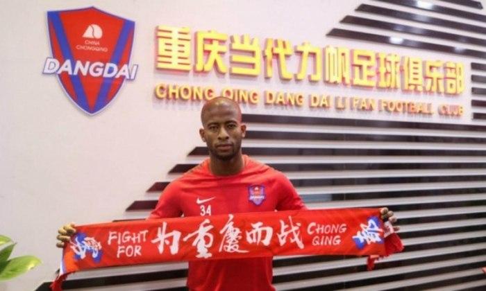 Sebá (Chongqing Dangdai Lifan FC)