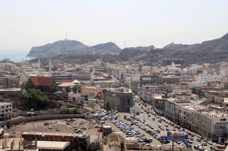 Cidade de Áden é sede provisória do governo