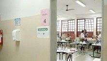 Cidade de Serrana (SP) conclui hoje vacinação em massa contra covid