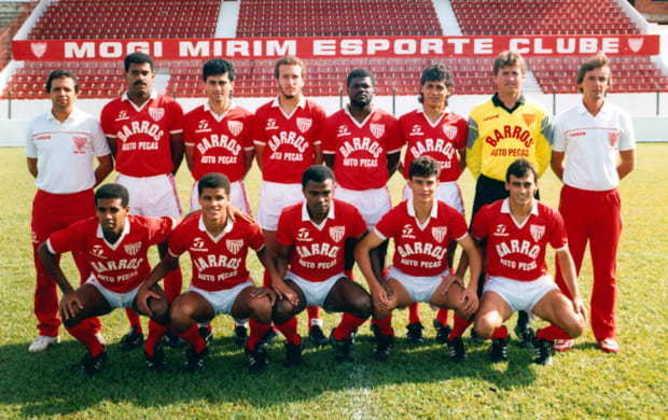 Seu início como técnico se deu no Mogi Mirim, na década de 90. O seu estilo de jogo foi chamado de 'Carrossel Caipira', em referência à Holanda de 74, e, naquele trabalho, ajudou a projetar, entre outros nomes, o craque Rivaldo. No total, ele teve duas passagens pelo clube.