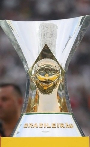 Taça do Campeonato Brasileiro