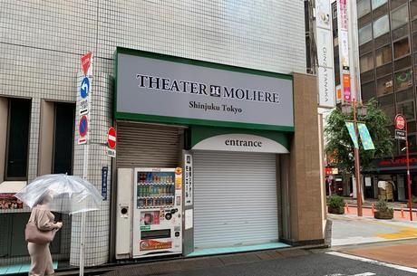 Teatro Molière virou foco de covid-19 em Tóquio