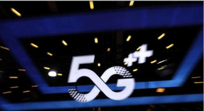 Anúncio da tecnologia de 5G em evento de telecomunicações