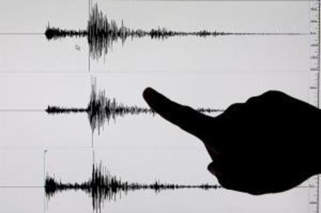 Tremor na Carolina do Norte foi sentido em lugares distantes