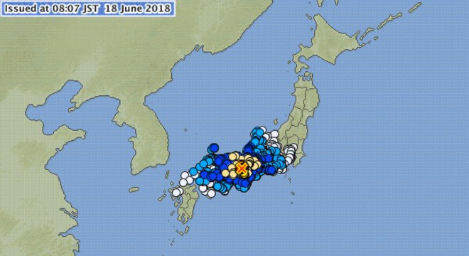 """Gráfico mostra áreas afetadas pelo terremoto. Epicentro foi onde há o """"X"""""""