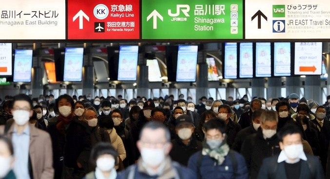 Japão encontra nova variante do coronavírus em 4 turistas brasileiros