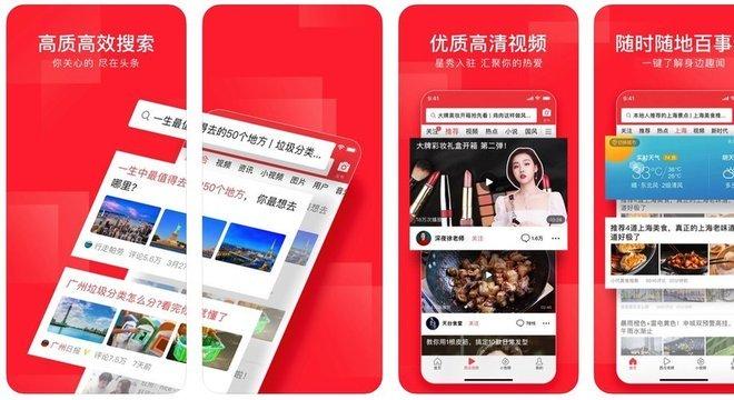 Toutiao é uma das maneiras mais populares para ler notícias na China