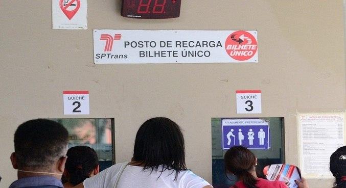 Passageiros de 60 a 65 anos precisam substituir bilhete especial para tipo comum