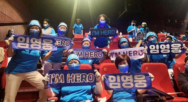 Muitos sul-coreanos estão comemorando uma alternativa à idolatria do K-Pop