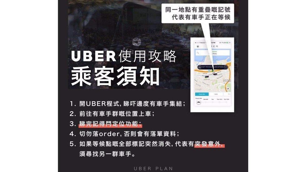Motoristas do Uber estão se voluntariando para transportar os manifestantes