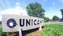 Vestibular Unicamp 2022 abre inscrições no dia 2 de agosto