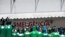 MP apurafalha no abastecimento de oxigênio em UPA de SP
