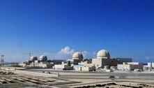 Primeira usina nuclear do mundo árabe entra em funcionamento