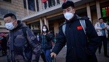 Pequim vacina milhares de pessoas por dia de olho no Ano Novo chinês