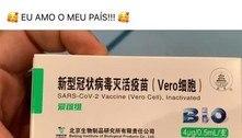 Covid: Polícia apura suposta venda de vacina por ambulantes no Rio