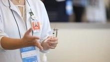 MP cobra esclarecimentos ao HC após denúncia sobre vacinas