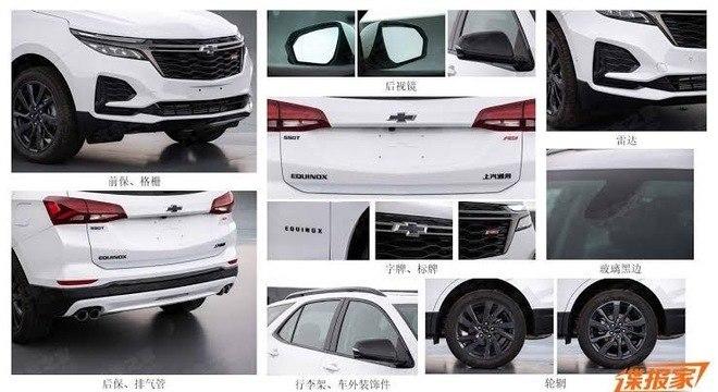 A Chevrolet prometeu um universo de sete lançamentos neste ano sendo que um deles será a nova Tracker usando a plataforma GEM