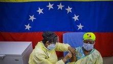 Suprema Corte britânica analisará em julho caso do ouro da Venezuela