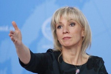 Moscou falou sobre plano dos EUA de armar oposição