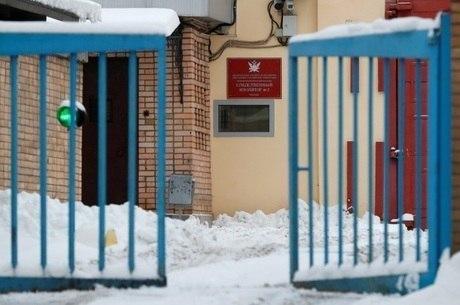 Homem está preso em Moscou