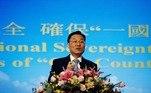 China acusa EUA de criar