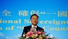 """China acusa EUA de criar """"inimigo imaginário"""" durante reuniões"""