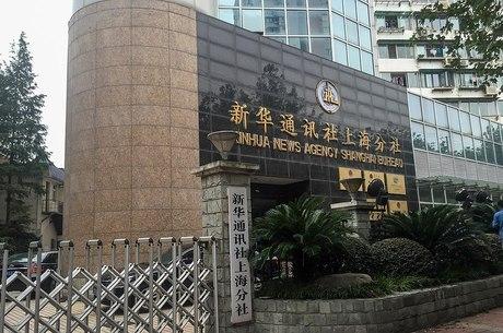 Xinhua é principal agência de notícias da China