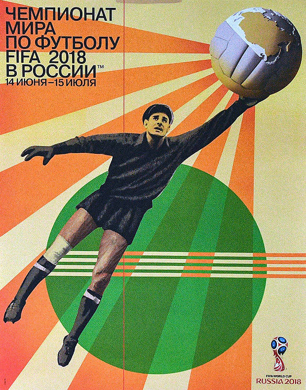 Yashin, o Aranha Negra, em cartaz da Copa de 2018. Para muitos, maior de todos os tempos