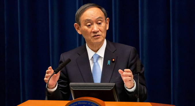 Japão eleva meta de redução de emissões de dióxido de carbono