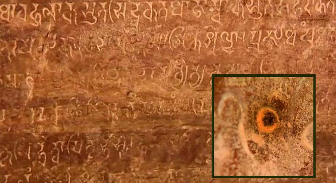 O zero mais antigo do mundo, em Gwalior